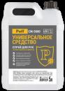 Антисептик СЖ-5000 Универс. NOTOUCH в Краснодаре