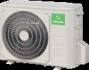 Lessar LU-5HE42FME2 eMagic Inverter NEW наружный блок в Краснодаре