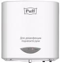 Сенсорный дозатор-стерилизатор для рук Puff8183 NOTOUCH в Краснодаре