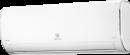 Сплит-система Electrolux EACS/I-07 HAT/N3 ATRIUM DC Inverter