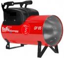 Тепловая пушка газовая Ballu-Biemmedue Arcotherm GP85AC в Краснодаре