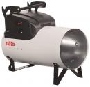 Тепловая пушка газовая Frico HG105A